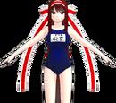 Kiku Juon School Swimsuit (Sosou)