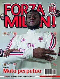 Forza Milan! febbraio 2018