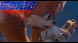 """Sonic The Hedgehog Last Clip """"Tails"""""""