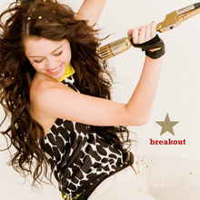 File:Breakout.png