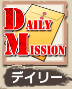 DailyMissionIcon