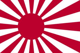 800px-Naval Ensign of Japan svg