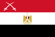 800px-Flag of the Army of Egypt svg