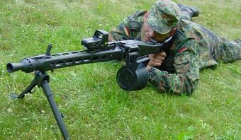 Grossfuss MG-42 | Military Wiki | FANDOM powered by Wikia