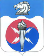 312th Military Intelligence Battalion Coat of Arms.png