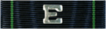 A dark blue military ribbon with 2 think green lines, one at each end of the ribbon with a large silver E centered on the ribbon.