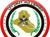 Ministry of Defence (Iraq)
