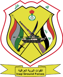 Iraqi Ground Forces Emblem