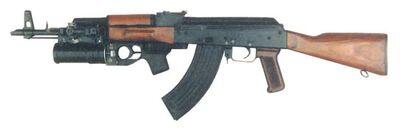 Akm gp25
