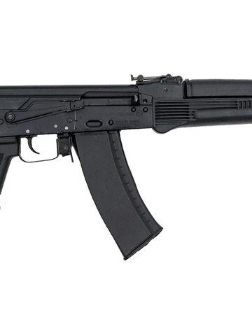 Kalashnikov AK-74 | Military Wiki | Fandom
