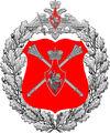 AFRF Emblem.jpg