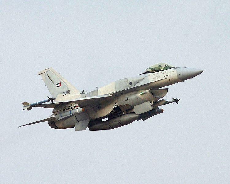 General Dynamics F-16 Fighting Falcon | Military Wiki