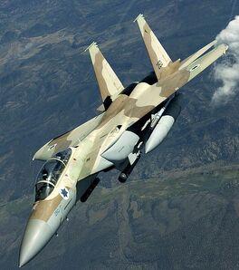 F-15I 01300000201721123270460419388