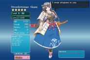 Swordswoman Akane