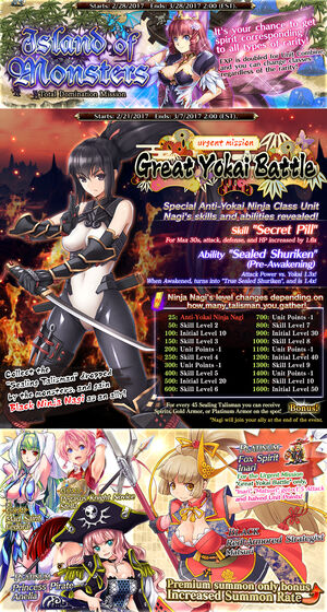Great Yokai Battle Banner pt.2
