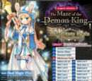 The Maze of the Demon King