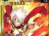 (First) Gawain