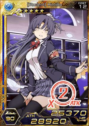 (Student) Himiko 1