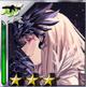 (Stellar) Aquila Icon