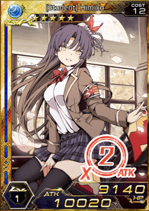 (Student) Himiko m