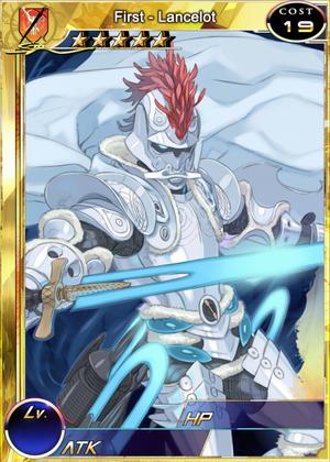 First - Lancelot 1