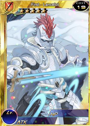 First - Lancelot s1