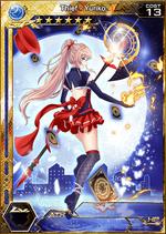 Thief - Yuriko m