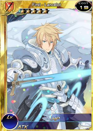 First - Lancelot sm