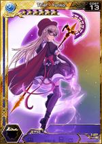 Thief - Yuriko s1
