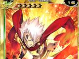 First - Gawain