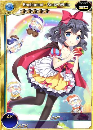 Enchanted - Snow White sm
