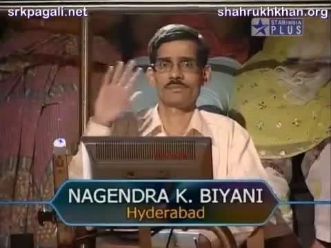 File:Nagendra K. Biyani.jpg
