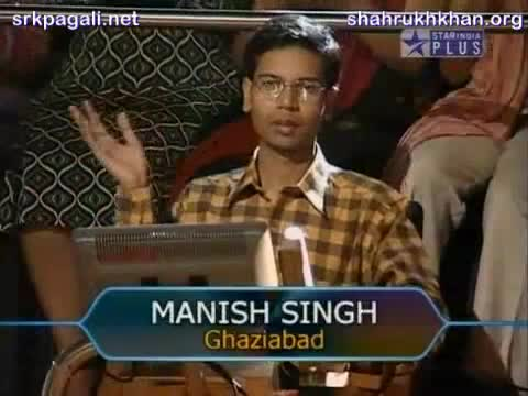 File:Manish Singh.jpg