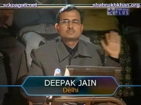 File:Deepak Jain.jpg