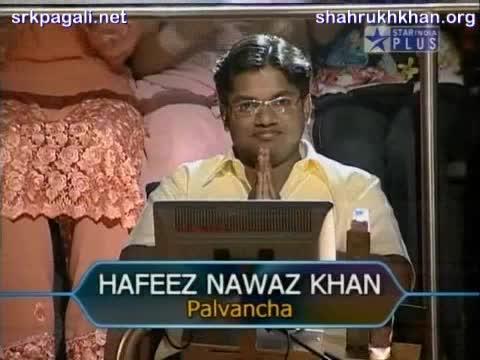 File:Hafeez Nawaz Khan.jpg