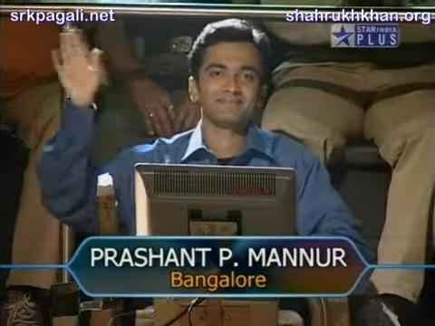 File:Prashant P. Mannur.jpg