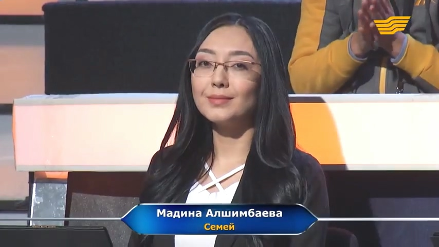 Madina Alshimbayeva | Who Wants To Be A Millionaire Wiki | FANDOM