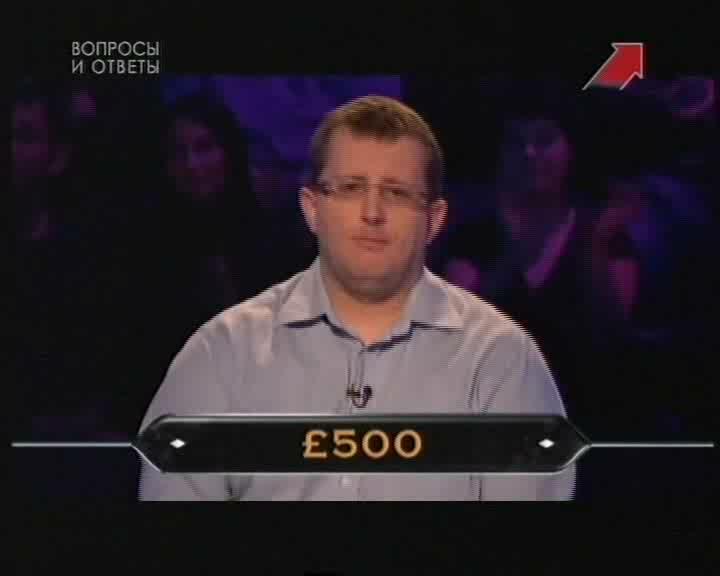 Jon Lee | Who Wants To Be A Millionaire Wiki | Fandom