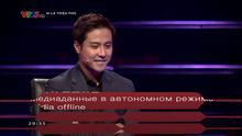 Ai Là Triệu Phú - 19 05 2020 WWTBAM Vietnam 8-49 screenshot