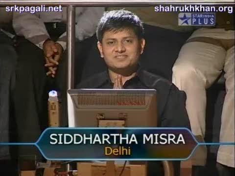 File:Siddhartha Misra.jpg