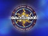 Ningalkkum Aakaam Kodeeshwaran