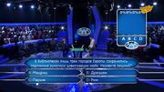 WWTBAM KZ Audience Fail