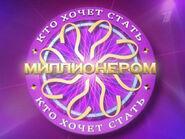 KHSM Logo 2008-2011