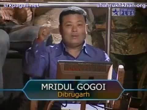 File:Mridul Gogoi.jpg