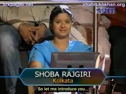 File:Shoba Rajgiri.jpg