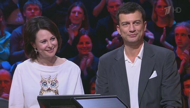 File:Olga Pogodina and Andrey Chernyshev.JPG