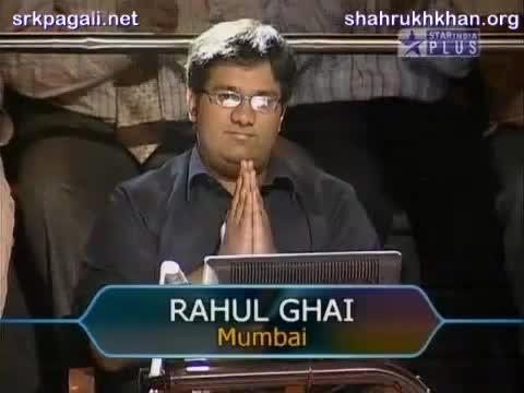 File:Rahul Ghai.jpg