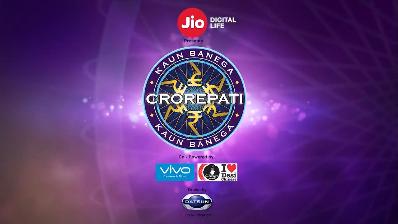 Kaun Banega Crorepati (2018 season) | Who Wants To Be A