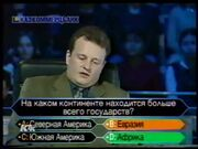 Andrey Shakhmatov bad question