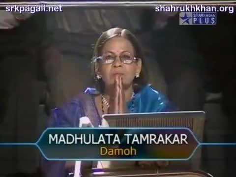 File:Madhulata Tamrakar.jpg